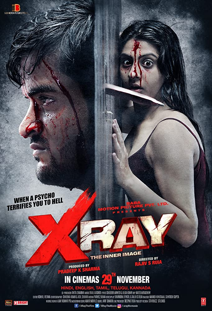 Ram Patil, Rajiv S. Ruia, Yashika Kapoor, and Rahul Sharma in X Ray: The Inner Image (2019)