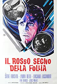 Il rosso segno della follia (1974) Poster - Movie Forum, Cast, Reviews