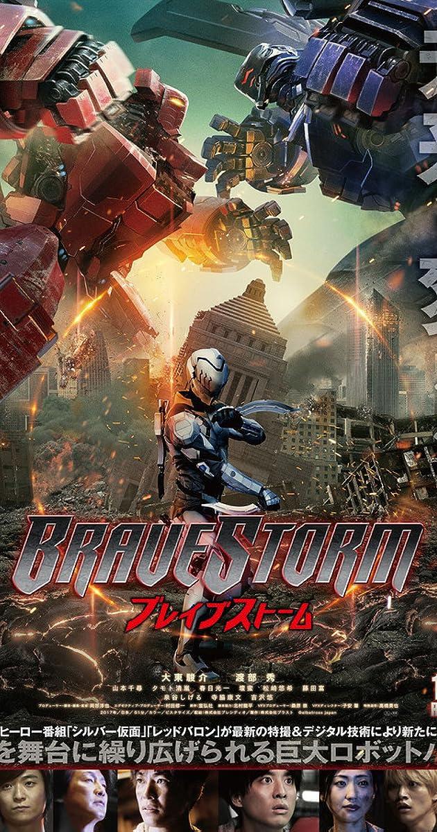 Subtitle of BraveStorm