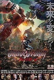 BraveStorm (2017) 720p
