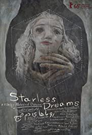 Starless Dreams Poster