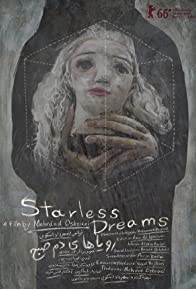 Primary photo for Starless Dreams