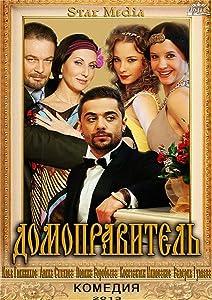 Most downloaded torrent movies Domopravitel [320p]
