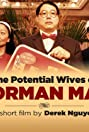 The Potential Wives of Norman Mao (2011) Poster