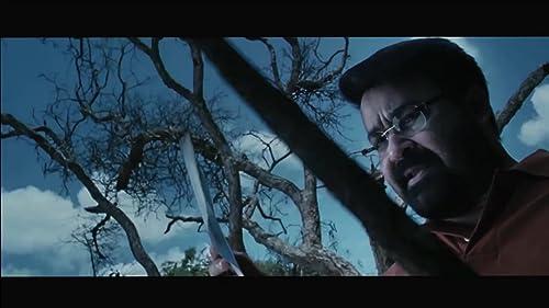 Geethanjali (2013) Trailer