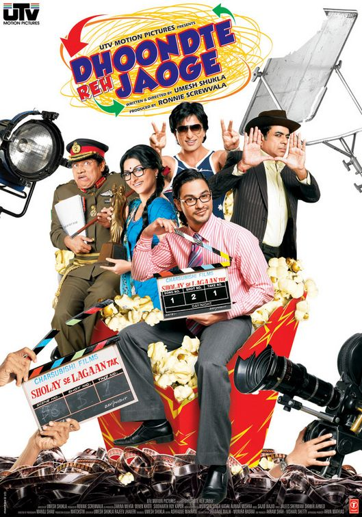 Dhoondte Reh Jaoge 2009 Hindi Movie 399MB HDRip Download