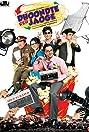 Dhoondte Reh Jaoge (2009) Poster