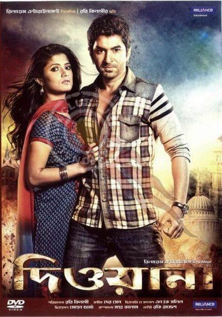 Deewana (2013) Bengali 720p HDRip x264 1.2GB