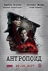 فيلم Anthropoid مترجم