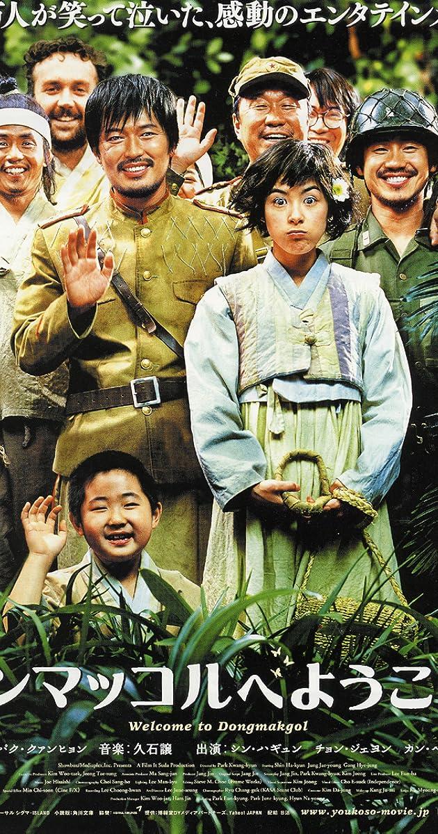 Image Welkkeom tu Dongmakgol