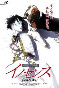 Inosensu: Innocence (2004)