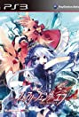 Fairy Fencer F (2013) Poster