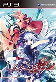 Fairy Fencer F Poster