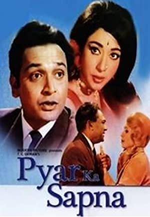 Rajendra Krishan (dialogue) Pyar Ka Sapna Movie