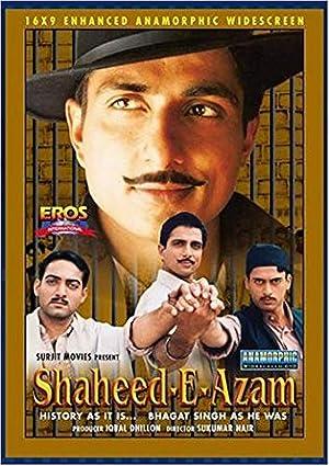 Shaheed-E-Azam movie, song and  lyrics