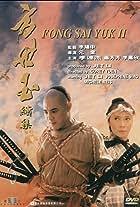 The Legend of Fong Sai-Yuk 2