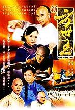 Fang Shi yu