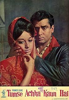 Tumse Achha Kaun Hai (1969)