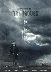 The Trough (2018) Subtitle Indonesia Bluray 480p & 720p