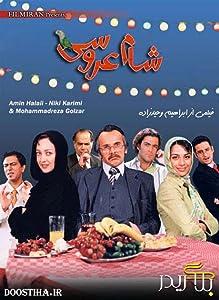 English movie video free download Shaam-e aroosi [640x352]