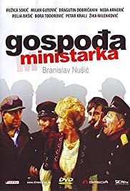 Gospodja ministarka (TV Movie 1978) - IMDb