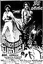 Andarikante Ghanudu