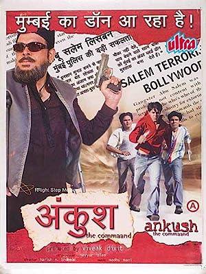 Ankush: The Command movie, song and  lyrics