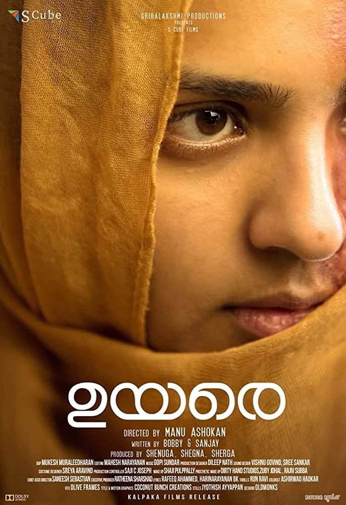 Image result for Uyare 2019