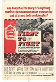 First to Fight (1967) Poster - Movie Forum, Cast, Reviews