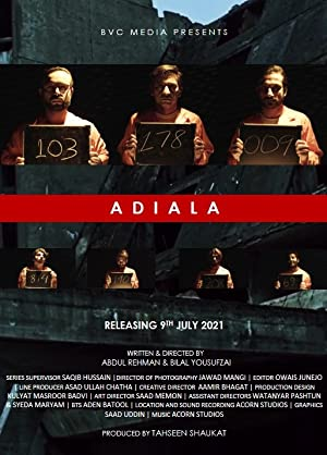 Adiala (the film) movie, song and  lyrics