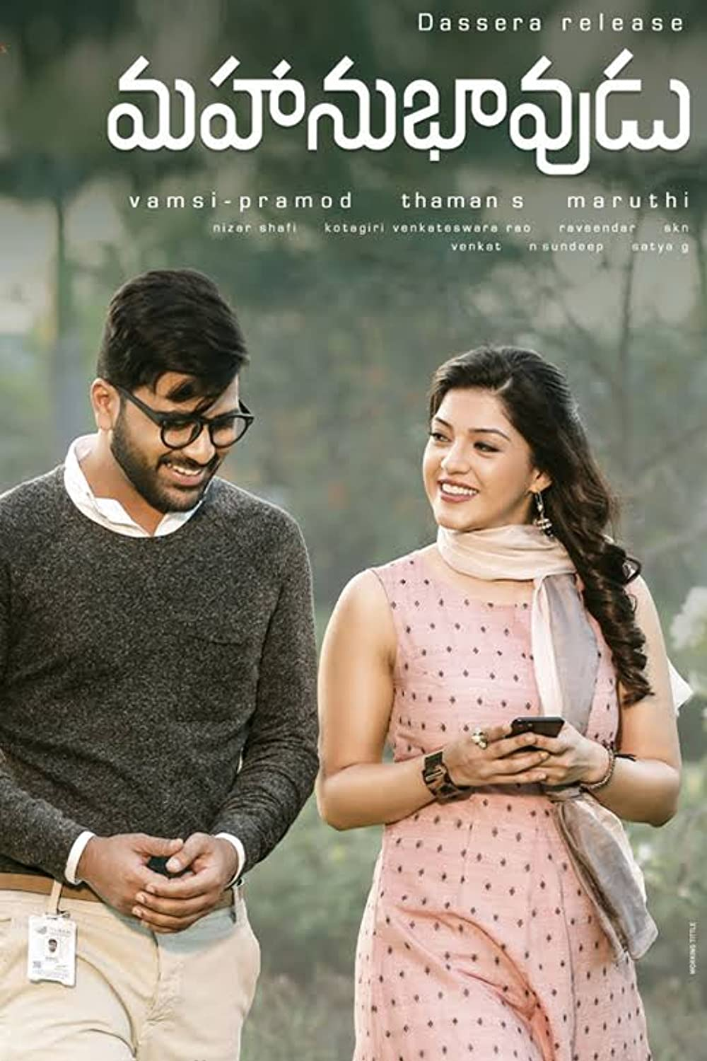 Mahanubhavudu 2017 Hindi Dual Audio 480p HDRip 500MB