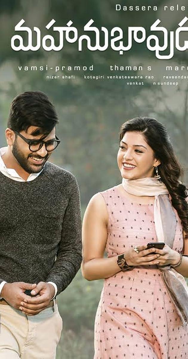 Uyarndha Manithan Torrent Download