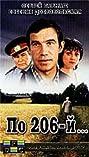 Po 206-y (1990) Poster