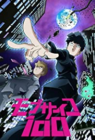 Primary photo for Mob Psycho 100