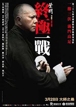 Permalink to Movie Ip Man: The Final Fight (2013)