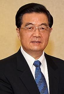 Jintao Hu Picture