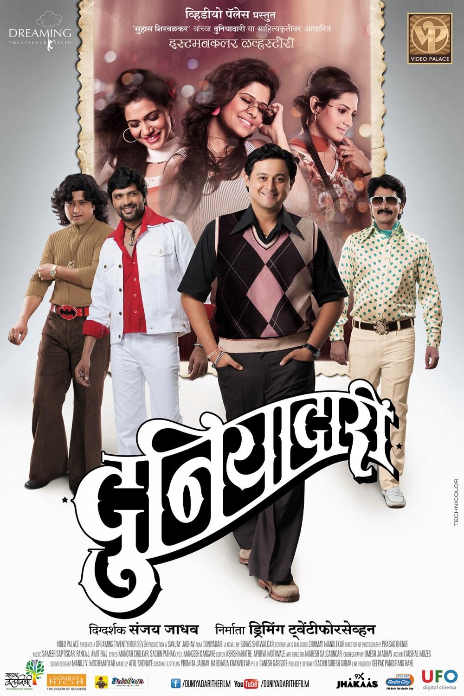 Duniyadari full hd movies