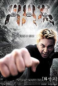 Hwasango (2001) Poster - Movie Forum, Cast, Reviews