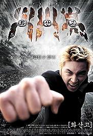 Hwasango (2001) film en francais gratuit