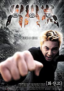 Best free movie downloads uk Hwasango by Seung-wan Ryoo [h.264]