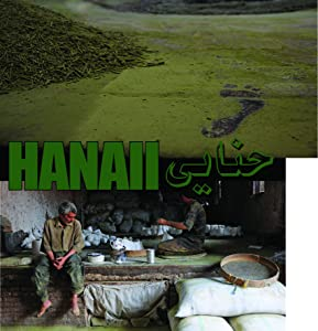 Movie site to download Hanaii Iran [1080pixel]