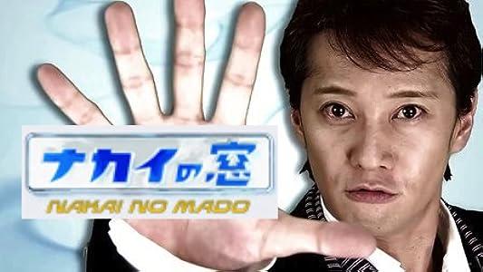 Movie database Nakai no mado [640x320]