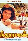 Sendhoorapandi (1993)