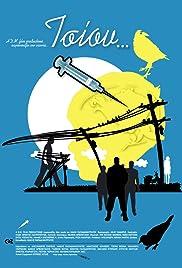 Tsiou… (2005)
