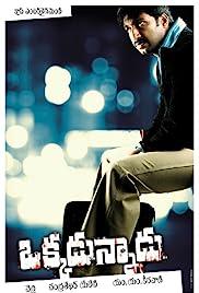 Okkadunnadu Poster