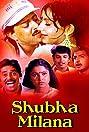 Shubha Milana (1987) Poster