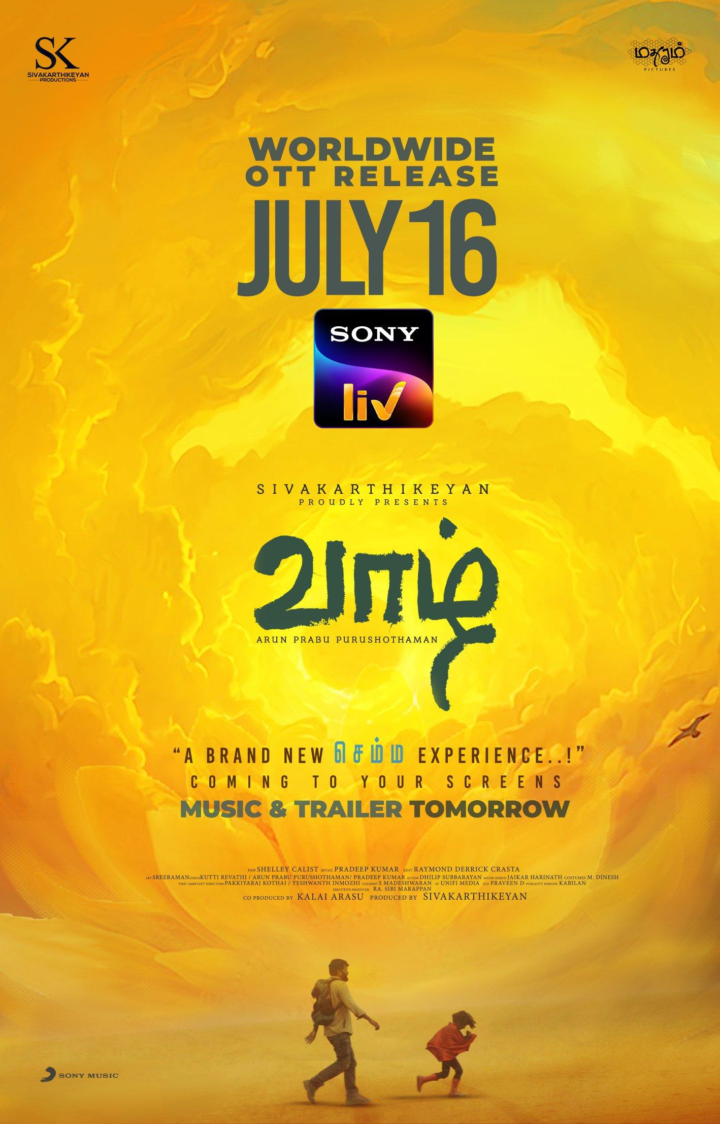 Vaazhl (2021) Movie Poster