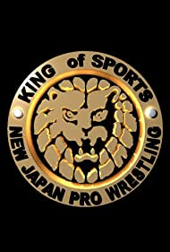 NJPW Samurai TV (2002)