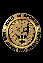 NJPW Samurai TV