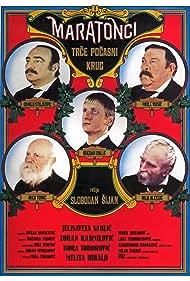 Mija Aleksic, Bogdan Diklic, Danilo 'Bata' Stojkovic, Milivoje 'Mica' Tomic, and Pavle Vuisic in Maratonci trce pocasni krug (1982)